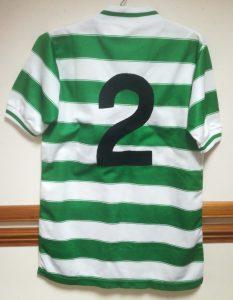 Danny McGrain - Celtic v Real Sociedad 1982 - Rear